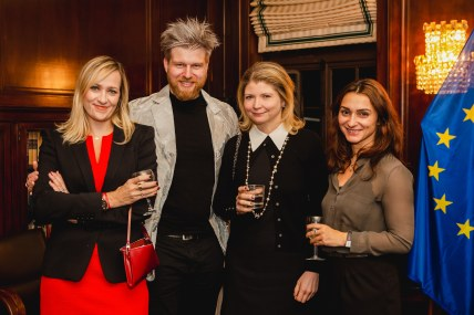 2018_11_14 Kickoff for the 64th Viennese Opera Ball-31
